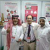 Baixinde Auto Parts on Automechanika Dubai 2017