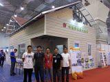 Qingdao International Prefab House Exhibition