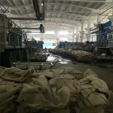 Whole Sight of Dyeing Workshop