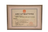 National production license for industrial products