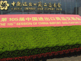 The 108th China Import and Export Fair (Canton Fair),Booth No.: 10.2 L19, Phase 1