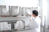 Bio-testing lab
