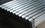 Ghaha--Corrugated Steel Sheet Buyer