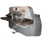 New Arrival a4 paper cutting machine