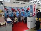 Daylead factory products led car light in the 2013 Russia Exhibition
