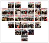 UNYUIN IN 13th CHINA FLOOR EXPO