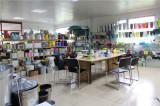 Factory Show Room