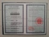 Company License 3