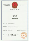 BRAND and TRADE MARK