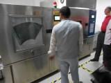 visiting sensor lab