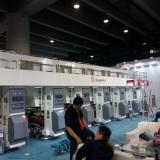 Guangzhou Plast