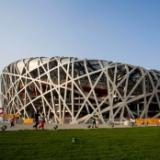 beijing olympic center