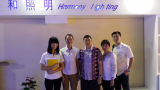 Indonesia Clients vist our factory in 2014