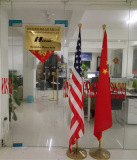 Heidobo Sales Office