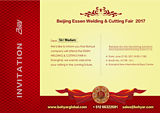 Invitation of Eseen Welding & Cutting Fair 2017-Bohyar