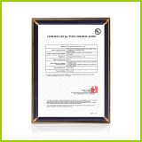 MIC Certificate QY19