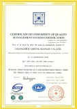 ISO2001 certification