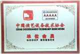 China Entertainment Members