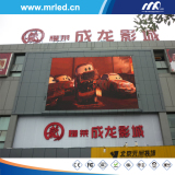 Meled 960X960 P10 Standard Outdoor Full Color LED Display Panel