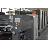 The four-color printing machine