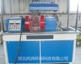 Magnetic Particle Detetor