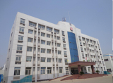 View of Office Building
