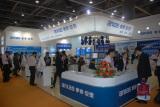 Aluminum Windoor & Curtain Wall Expo. 2013 in Guangzhou