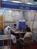 Exhibition 2013 in Arabia