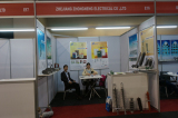 POWER & ELECTRICITY WORLD AFRICA & THE SOLAR SHOW AFRICA 2014