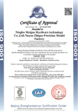 Certificate-ISO9001