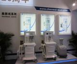 2012 CMEF in Shenzhen