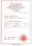 Pressure vessel manufacturing license