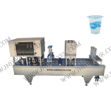 Automatic CE standard Cup Washing Filling Sealing Machine