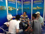 Disposable Paper Exhibition in Shenzhen