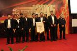 Prize Presentation Manager