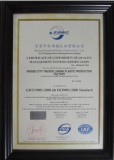 ISO90012000certificate