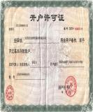 Permits accounts