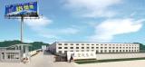 Jiangyin Hongmao Decoration Material Co.,Ltd