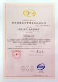 certificate of occupational health and safety