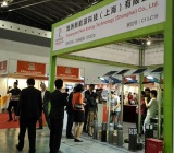 Emperyland at the 14th International Sourcing Fair