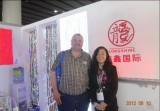 LED 2012 CHINA Show