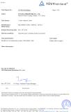 German formaldehyde test report