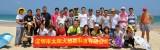 Xi Chong Vacation