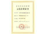 China Credit Enterprises Certificate