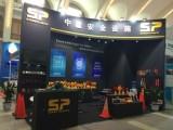 Intertraffic China(13-15 May 2014),Beijing