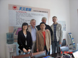 Mr.Chen Gong with customer