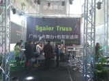 SgaierTruss 2016 prolight and sound fair