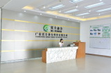 GUANGDONG BINSHI POWER TECHNOLOGY CO.,LTD.(BINSHI GROUP)
