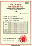 manufacture certificate