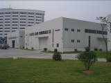 company workshop & warehouse